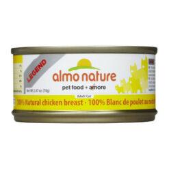 Almo Nature Legend 100% Natural Chicken Breast Canned Cat Food