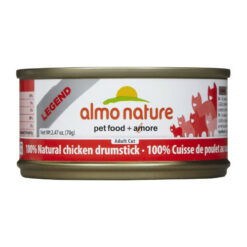 Almo Nature Legend 100% Natural Chicken Drumstick Canned Cat Food