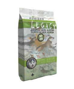 Horizon Legacy Puppy Grain Free Formula Dry Dog Food