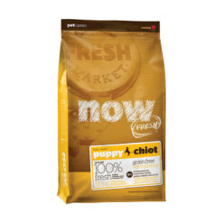 Now Fresh Grain-Free Puppy Recipe Dry Dog Food