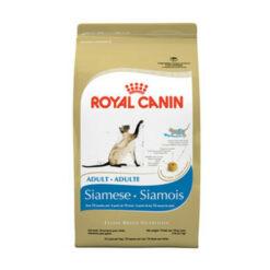 Royal Canin Feline Health Nutrition Adult Siamese Formula Dry Cat Food