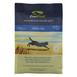 ZiwiPeak Daily Cat Air-Dried Lamb Cuisine Cat Food