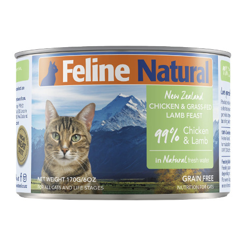 K9 Feline Natural Chicken & Lamb Feast Grain Free Canned Cat Food