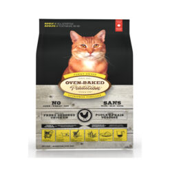 Oven-Baked Tradition Chicken Formula Adult Dry Cat Food
