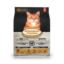Oven-Baked Tradition Chicken Formula Senior Dry Cat Food