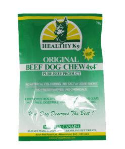 Aron Pet Food Original Beef Chew Dog Treats